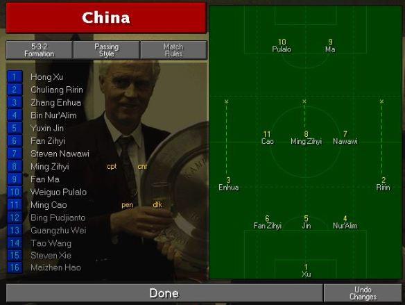 China tactics vs SCotland